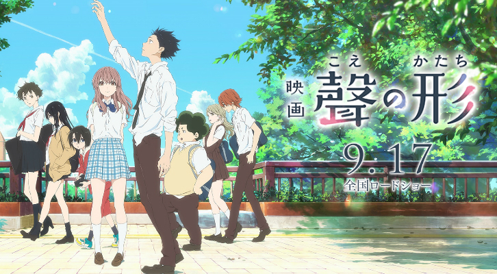 Koe No Katachi, Story About Deaf Girl Who Bullied By Her Friend