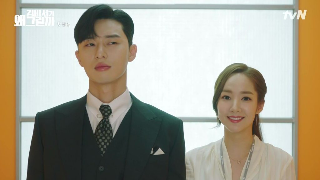 New Korean Drama: What's Wrong With Secreatry Kim