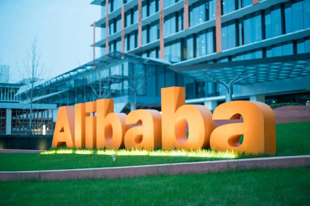 Pergerakan Perusahaan Alibaba Menurun Dalam Beberapa Regulasi